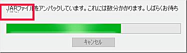 ScreenShot_349.png
